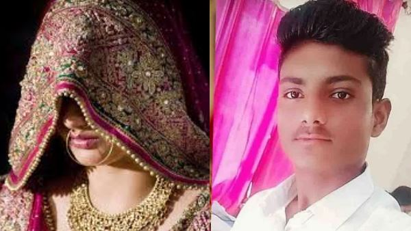 brother died during sister marriage