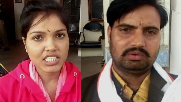 राजस्थान: लव मैरिज के बाद खौफ में प्रेमी जोड़ा, सता रहा ऑनर किलिंग का डर