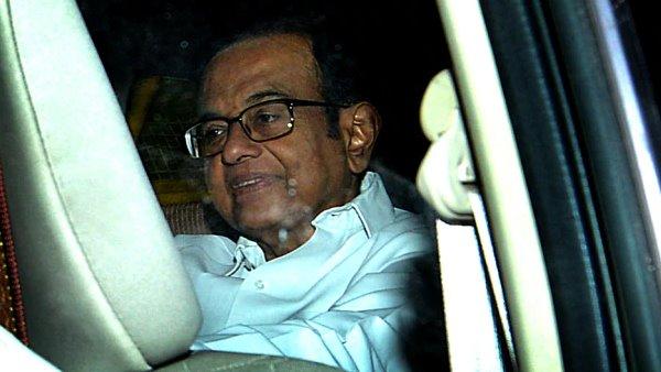 इसे भी पढ़ें- चिदंबरम से जेल में मिले राहुल-प्रियंका, पूर्व मंत्री ने एनसीपी-कांग्रेस-शिवसेना के लिए दिया खास संदेश