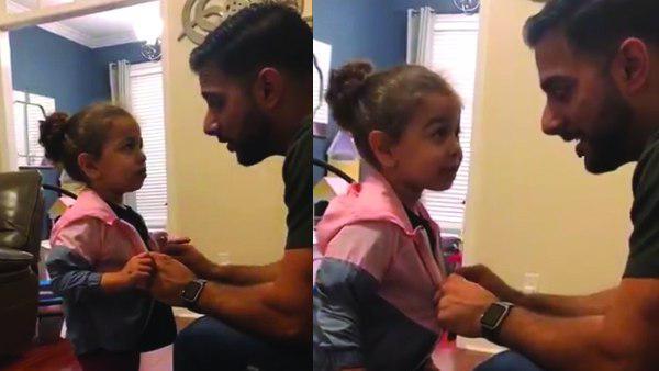 VIDEO: जब स्कूल से बेटी पहनकर आई ऐसी जैकेट जो पेरेंट्स ने नहीं खरीदी थी, ऐसे हुई पूछताछ