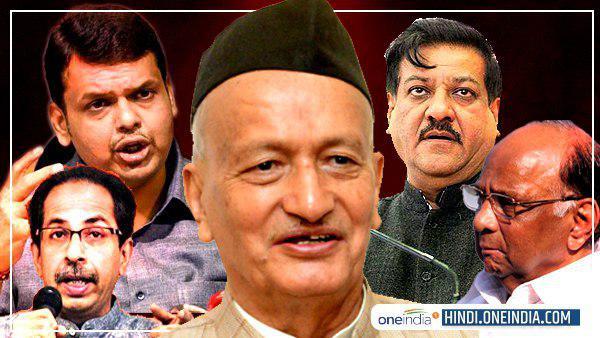 Maharashtra government formation: क्या राष्ट्रपति शासन की ओर बढ़ रहा है महाराष्ट्र ?