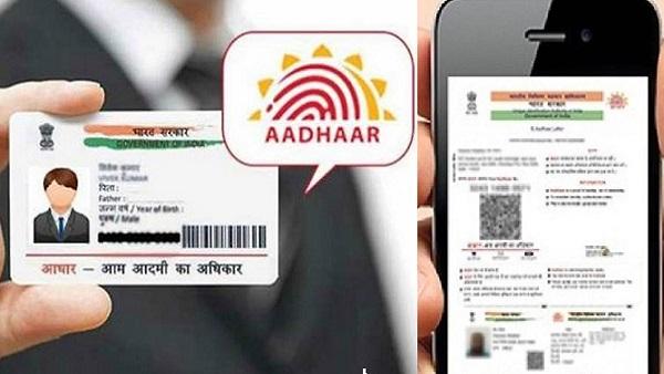 ये भी पढ़ें:UIDAI ने लॉन्च किया नया मोबाइल ऐप, घर बैठे आसानी से निपटा सकेंगे आधार से जुड़े काम