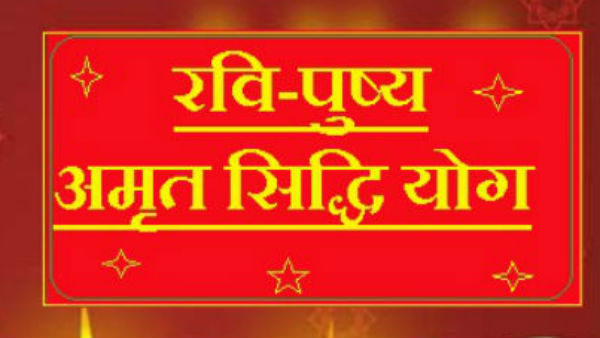 What to do in Ravi Pushya and Ravi Yoga