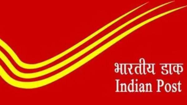 भारतीय डाक सेवा में नौकरी, 10वीं पास के लिए डाक सेवक के 3650 पदों पर वैकेंसी