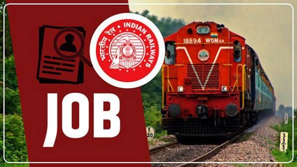 रेलवे में 10वीं पास के लिए 1104 पदों पर वैकेंसी