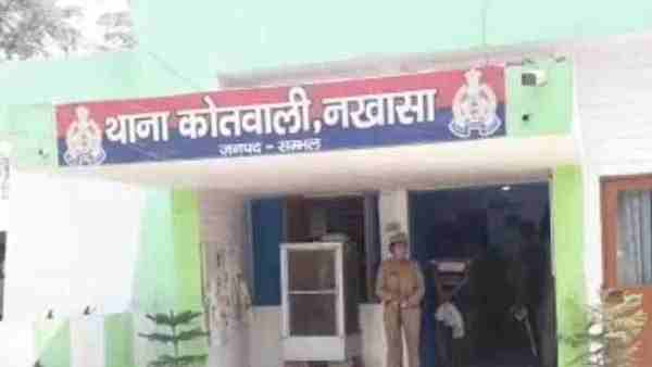 Girl burnt alive after physical attack in Sambhal