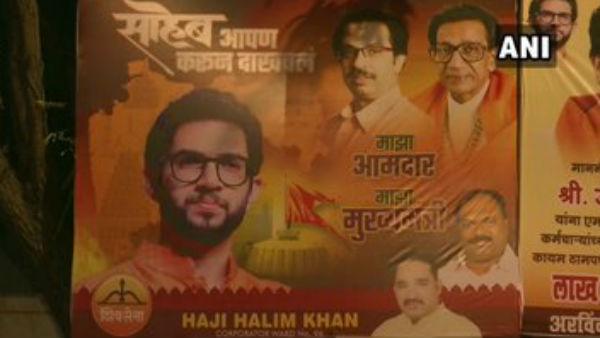 इसे भी पढ़ें- महाराष्ट्र: आदित्य ठाकरे को सीएम बनाने की उठी मांग, लगे समर्थन में पोस्टर