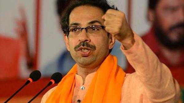 यह पढ़ें: Uddhav Thackeray: ठाकरे परिवार से पहले और शिवसेना से तीसरे CM होंगे उद्धव