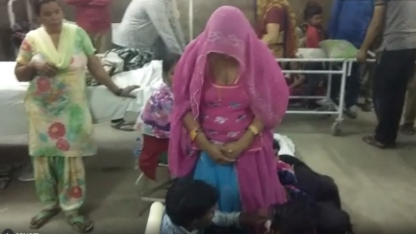 acid attack on two girls in bikaner rajasthan
