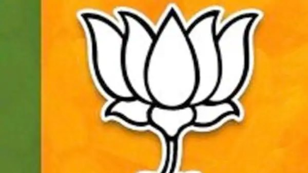 BJP issues three line whip to its Lok Sabha MPs for 9th December to 11th December
