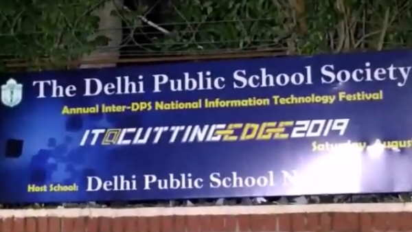 noida police filed fir against dps school in case of murder