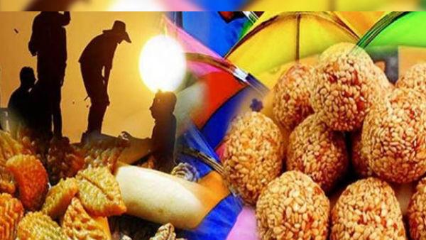 यह पढ़ें: Hindu Calendar: ये हैं जनवरी के व्रत-त्योहार, जानिए पूरी लिस्ट यहां