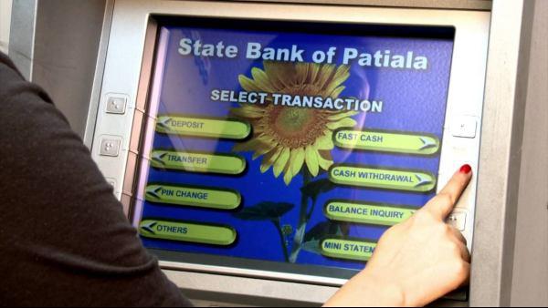 यह पढ़ें: SBI Bank Alert: एसबीआई ने बदला इस खाते और ATM से पैसे निकालने का नियम, जानें नया चार्ज कब से होगा लागू