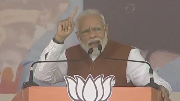 Jharkhand PM Modi sadi in Dhanbad rally Congress spreading confusion on CAB