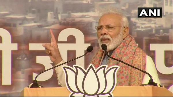 इसे भी पढ़ें- प्रधानमंत्री नरेंद्र मोदी बोले- कोलकाता से आप सीधे UN पहुंच गईं, इतनी डरी क्यों हुई हैं ममता दीदी.....?