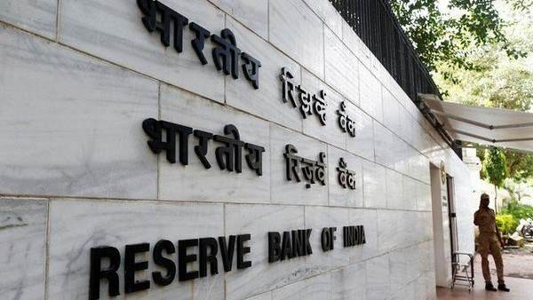 repo rate remains unchanged, RBI monetary policy statement of current fiscal year