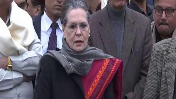 Delhi Election 2020: कांग्रेस उम्मीदवारों के नाम तय, आज जारी होगी लिस्ट