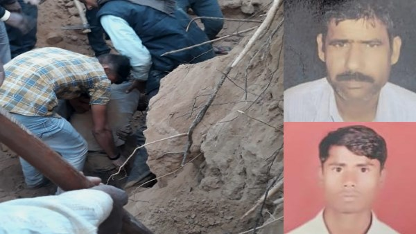 Two Men of Dholpur Killed in Sand Collapse