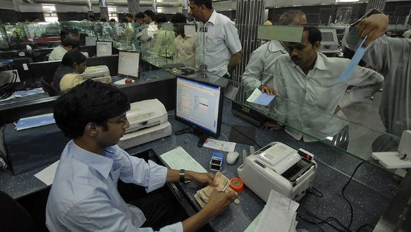 बैंक में नौकरी का अवसर, विभिन्न पदों पर वैकेंसी, आकर्षक सैलरी