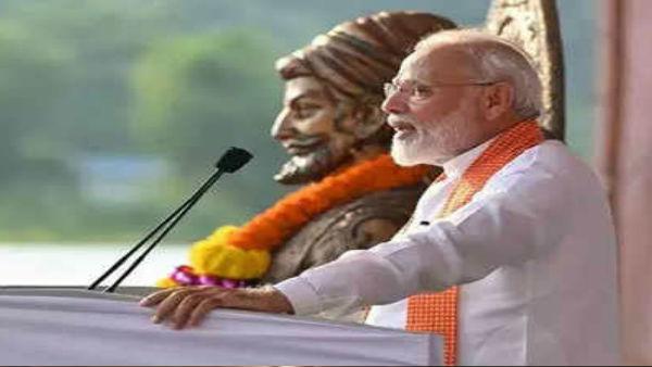 PM मोदी की तुलना शिवाजी से करने वाली किताब पर महाराष्ट्र में बवाल, BJP नेता के खिलाफ शिकायत दर्ज