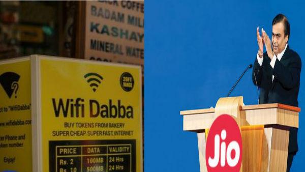 Jio से भी बड़ा ऑफर,मात्र 1 रुपए में 1GB डाटा, इस कंपनी ने दी मुकेश अंबानी की Reliance Jio को टक्कर