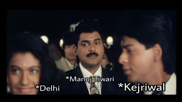 <strong>फिल्म 'बाजीगर' की इस फोटो पर क्यों भिड़े हैं AAP, BJP और कांग्रेस, आखिर क्या है माजरा?</strong>