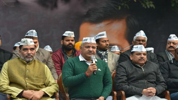 Delhi Assembly elections 2020: आप पर लगा टिकट बेचने का आरोप, विधायक ने दिया इस्तीफा