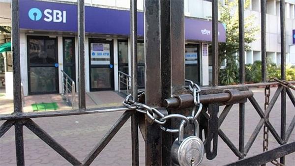 Bank Holidays Alert: सोमवार से अगले 4 दिन तक बैंक रहेंगे बंद, यहां देखें छुट्टियों की पूरी लिस्ट