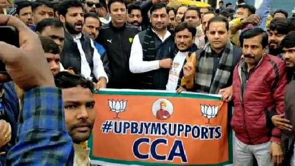 uttar pradesh meerut bjp youth wing did railley with wrong poster