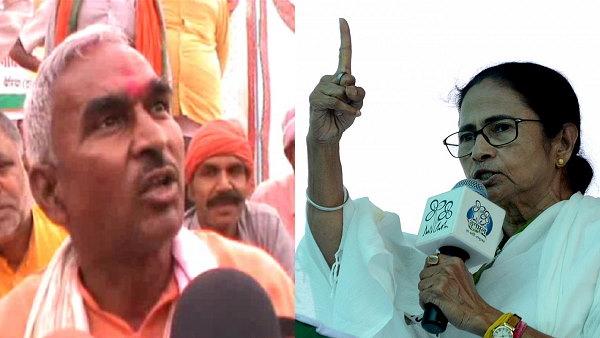 'लंका की लंकिनी जैसी हैं ममता बनर्जी', BJP विधायक सुरेंद्र सिंह ने बंगाल की CM को कहा राक्षसी