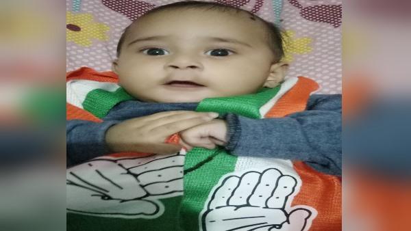 उदयपुर के रहने वाले विनोद के यहां पैदा हुआ कांग्रेस, सारा मोहल्ला आ रहा देखने