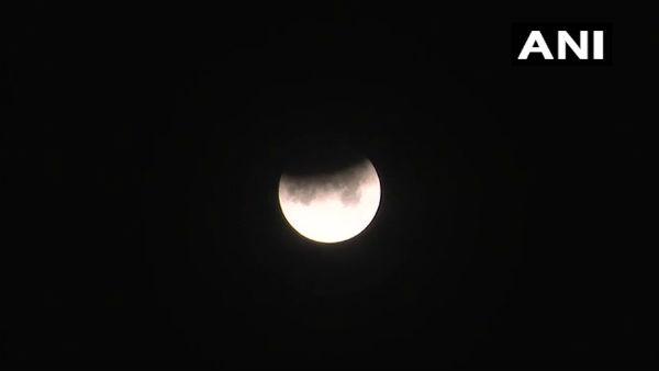 Scientific interpretation of the occult lunar eclipse