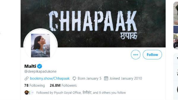 ये भी पढ़ें:Chhapaak के रिलीज होते ही दीपिका पादुकोण ने Twitter पर बदला अपना नाम
