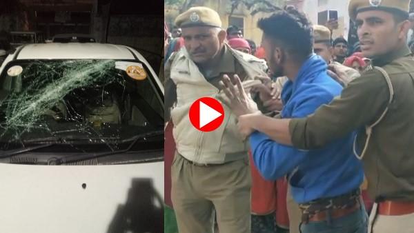 राजस्थान पंचायत चुनाव LIVE : पुलिसकर्मी की गिरेबान पकड़ी, गाड़ियों के शीशे तोड़े, तीन व्यक्ति घायल, VIDEO