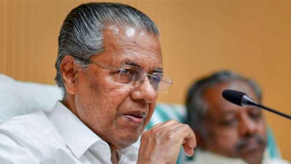 केरल में नहीं लागू होगा एनपीआर, कैबिनेट ने लिया फैसला