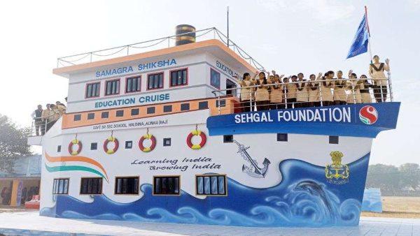 पानी का जहाज नहीं ये, राजस्थान का सरकारी स्कूल है, सोशल मीडिया में तस्वीर वायरल