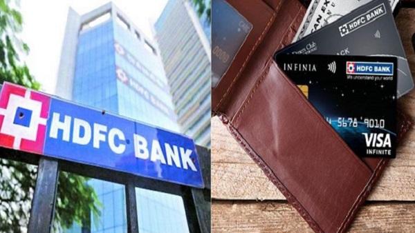इसे भी पढ़ें- HDFC Bank Alert! इस दिन बंद रहेंगी बैंक की सभी सर्विस, जल्द निपटा लें अपना काम