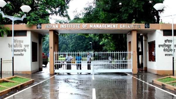 IIMs ने सरकार से पत्र लिखकर की गुजारिश, कहा- हमें नौकरी में आरक्षण से मुक्ति दें