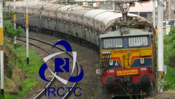 इसे भी पढ़ें- भारतीय रेल में मुश्किल होता सफर, 66 लाख वेटिंग टिकट रेलवे नहीं कर सका कंफर्म