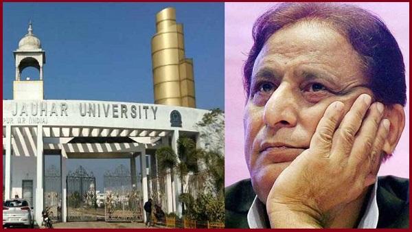 आजम खान को कोर्ट से बड़ा झटका, जौहर यूनिवर्सिटी की 100 बीघा जमीन वापस करने का आदेश