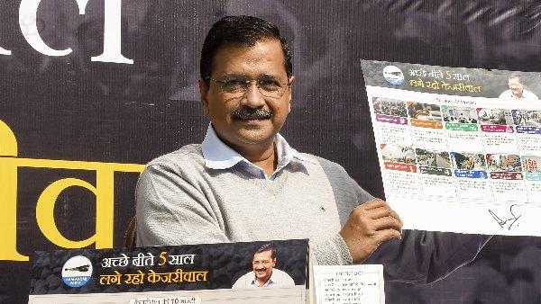 दिल्ली चुनाव से पहले आया सर्वे, 61 फीसदी लोग अपने बच्चों को भेजना चाहते हैं सरकारी स्कूल में