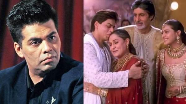 'कभी खुशी कभी गम' को करण जौहर ने बताया अपने 'मुंह पर सबसे बड़ा तमाचा', कहा- ये फिल्म एक भूल थी