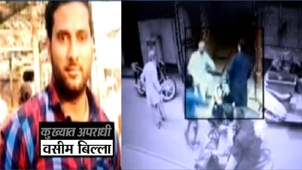 बॉलीवुड फिल्में कर चुके वसीम बिल्ला की गुजरात में हत्या, 4 लोग सीने में गोलियां दागकर भागे