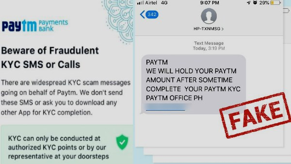 paytm kyc fraud of Rs two lakh 45 thousand with Rajasthan IAS SanwarMal Verma