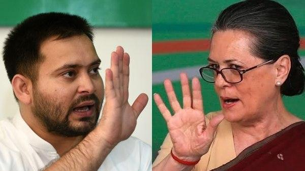 Delhi Assembly Elections,Congress-RJD may contest elections together, Negotiations on seat sharing