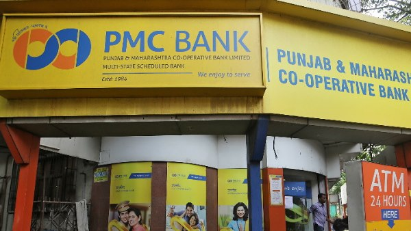 RBI extends regulatory restrictions put on Punjab and Maharashtra Cooperative (PMC) Bank for three more months till June 22, 2020