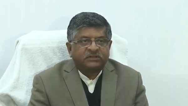 विपक्ष की बैठक पर बीजेपी का निशाना, कहा- कांग्रेस के प्रस्ताव से पाकिस्तान हुआ खुश