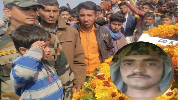 Rameshwar Lal: नागौर शहीद को बेटे का आखिरी सैल्यूट, बच्चे भी तिरंगे लेकर पहुंचे अंतिम विदाई देने