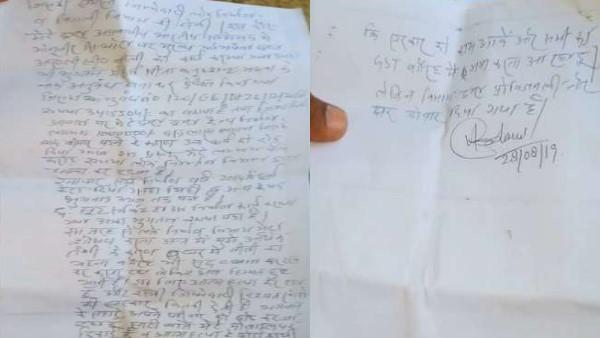 Ajmer Suicide Case : 'मेरे पास जीने का दूसरा रास्ता नहीं बचा है, कोई मत जगाना मुझे तो बाबा ही उठाएंगे'