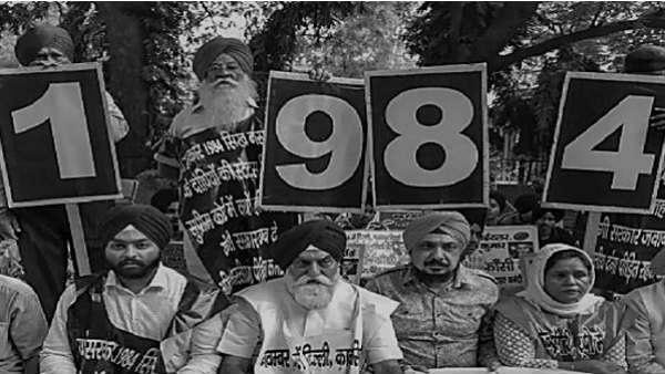 1984 सिख दंगा: जानिए क्या हुआ था उस वक्त दिल्ली में, कितने लोगों की हुई थी मौत